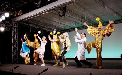 2008~2009年伊勢 野外公演